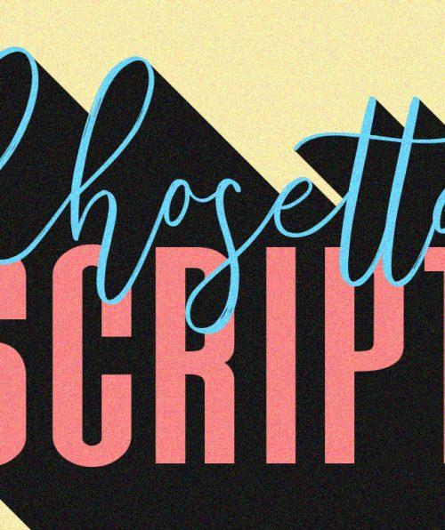 Rhosetta-Script 1