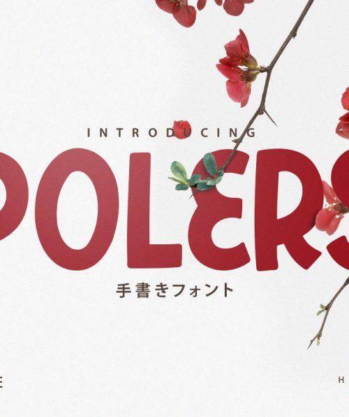 Polers-01-11